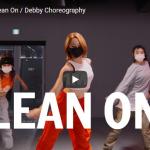 【ダンス】19万回再生!Debbyがメジャー・レイザーのLean Onでグルーヴ感溢れるダンスでクールにキメル!