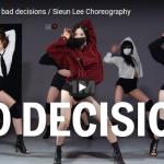 【ダンス】29万回再生!Sieun Leeがアリアナ・グランデのbad decisionsで艶あるダンスで魅了!