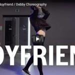【ダンス】45万回再生!Debbyがジャスティン・ビーバーのBoyfriendで軽やかなダンスで魅了する!