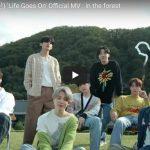 【歌】511万回再生!防弾少年団(BTS)のLife Goes Onは爽やかにクリーンな歌声で癒す!