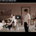 【歌】1.3憶回再生!防弾少年団(BTS)のFilm outはハイトーンで透明感ある歌で惹き込む!