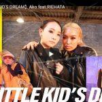 【ダンス】avex ROYALBRATSのRIEHATAとAkoが踊るA LITTLE KID'S DREAMが熱い!