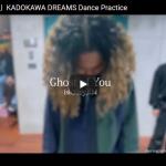【ダンス】KADOKAWA DREAMSのRATSのGhost of Youはエネルギッシュなキレキレダンスで魅了!