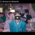 【歌】3.5憶回再生!防弾少年団(BTS)のLife Goes Onが静かに惹き込むオフィシャルMVだ!