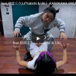 【ダンス】KADOKAWA DREAMSのRATSが初音ミクのチェキ☆ラブで表現豊かなキレキレダンスで魅了!
