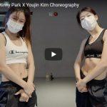 【ダンス】25万回再生!Minny ParkがSkushのPapiでセンス溢れるキレキレダンスで心熱くさせる!