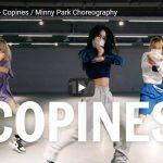 【ダンス】874万回再生!Minny Parkがアヤ ナカムラのCopinesでセンス溢れる流れるダンスで魅了!
