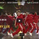 【ダンス】SEGA SAMMY LUXがキレ味抜群のグルーヴ感溢れるキレキレダンスで熱くする!