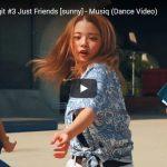 【ダンス】CyberAgent LegitのJust Friendsはクールに抑揚あるダンスで魅せる!