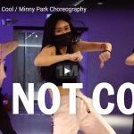 【ダンス】58万回再生!Minny Parkがキム・ヒョナのI'm Not Coolで抑揚ある華麗なダンスで魅せる!