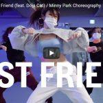 【ダンス】183万回再生!Minny ParkがスウィーティーのBest Friendキレキレダンスでクールにキメル!