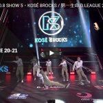 【ダンス】KOSÉ 8ROCKSのROUND8!忍者のような軽やかなアクロバティックなダンスに心熱くなる!