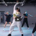【ダンス】64万回再生!Jane KimがROSÉのOn The Groundでキレあるグルーヴ感溢れるダンスで魅了!