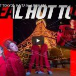 【ダンス】avex ROYALBRATSのRIEHATAとKAITA が踊るREAL HOT TOKYOが熱い!