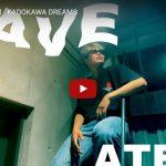 【ダンス】KADOKAWA DREAMSのATEEZのWAVEで一体感あるしなやかなダンスで惹き込む!