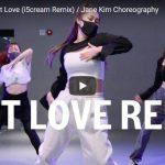 【ダンス】12万回再生!Jane KimがテヨンのI Got Loveで女性らしいしなやかなダンスで静かに魅了する!