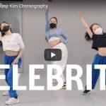 【ダンス】62万回再生!Jane KimがIUのCelebrityで明るくポップに爽やかなダンスを踊る!